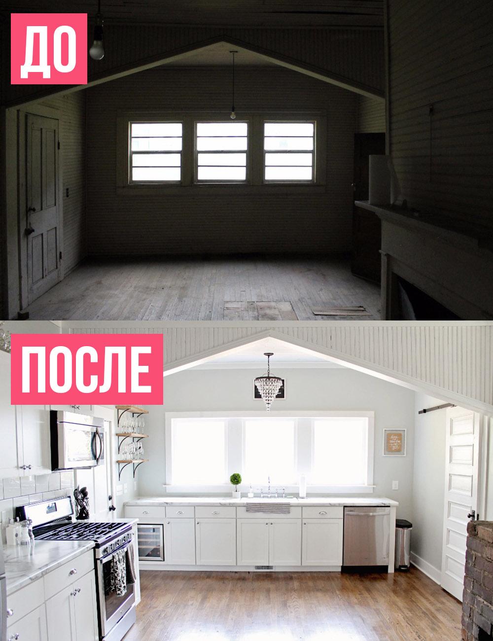 10 Примеров преобразования старых помещений в уютное гнездышко
