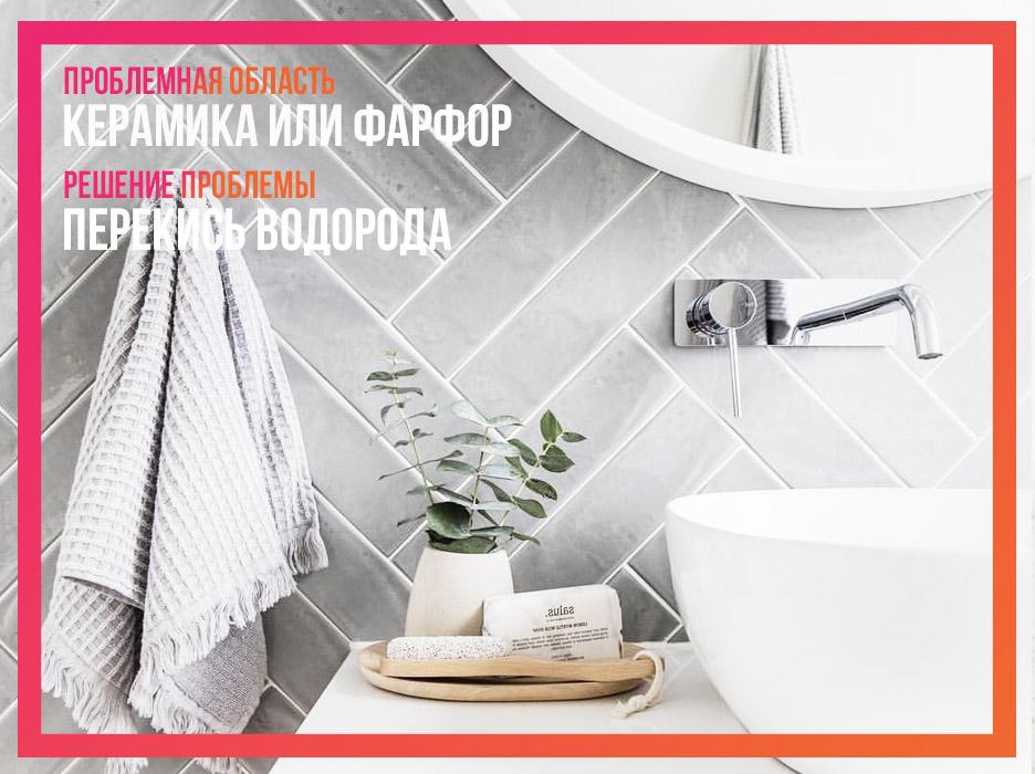 5 Простых способов удалить следы ржавчины в домашних условиях