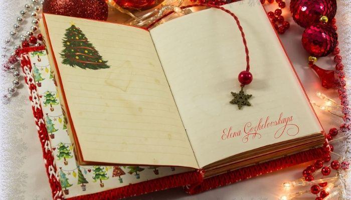 Новый год записная книга