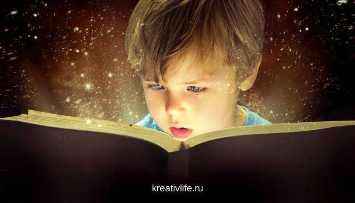 Как привить ребенку интерес к книге и чтению