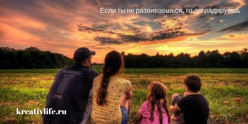 Экологическое воспитание в школе и дома