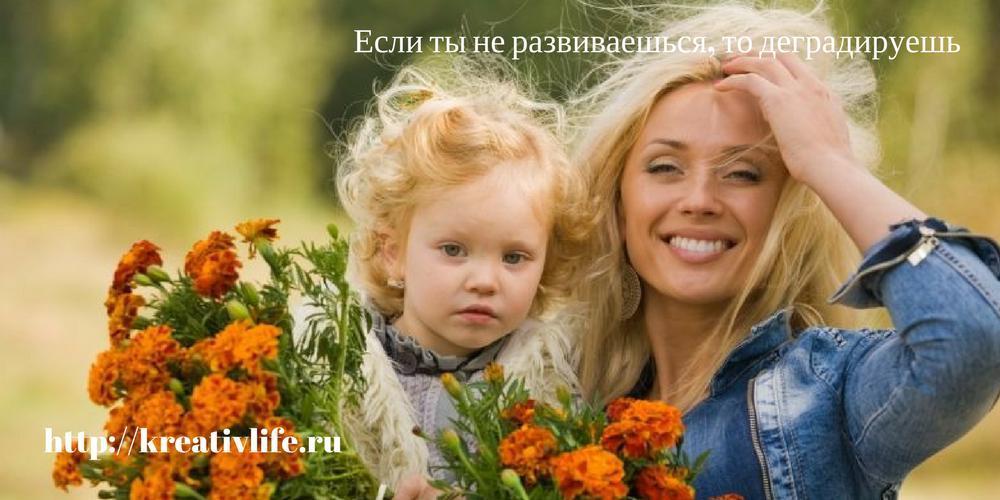 как быть счастливой мамой