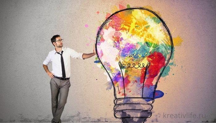 Креативные люди. Творчество и вдохновение