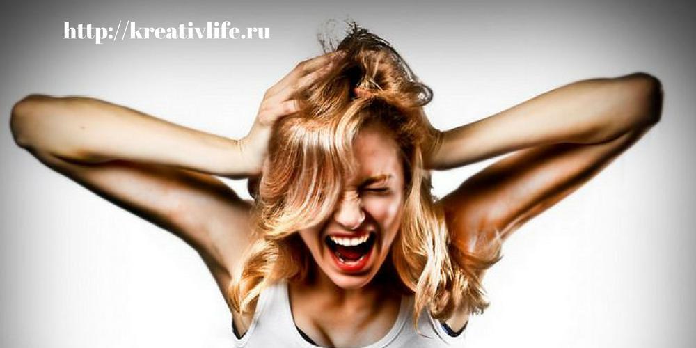 Как контродировать свои негативные эмоции
