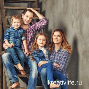 Визуализация желаний картинки семья, муж, дети