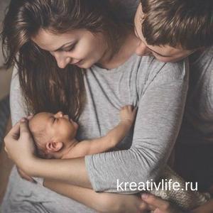 Визуализация желаний картинки семья