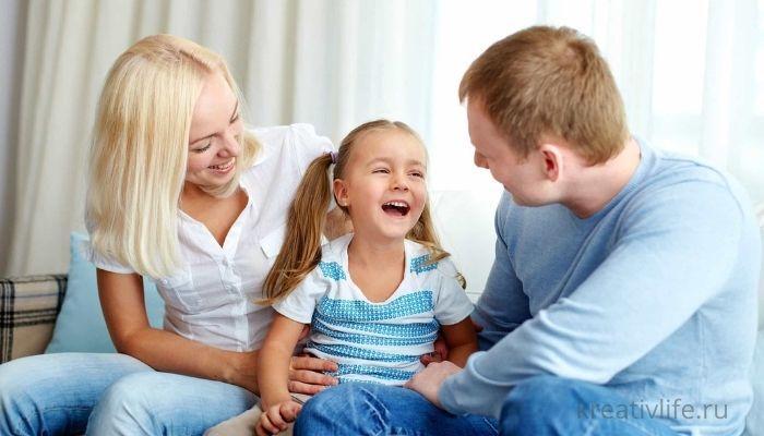 Общение ребенка и родителей