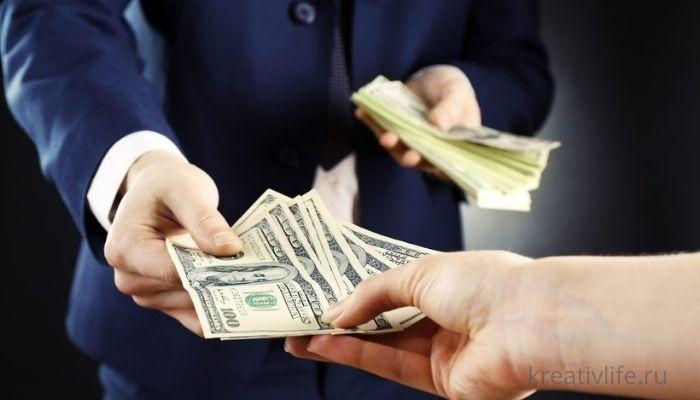 Какие вещи опасно брать в долг и почему