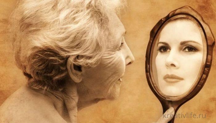 Старость и молодость. Биологический возраст