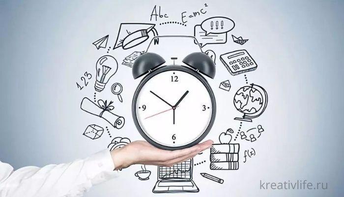Как экономить время и больше успевать