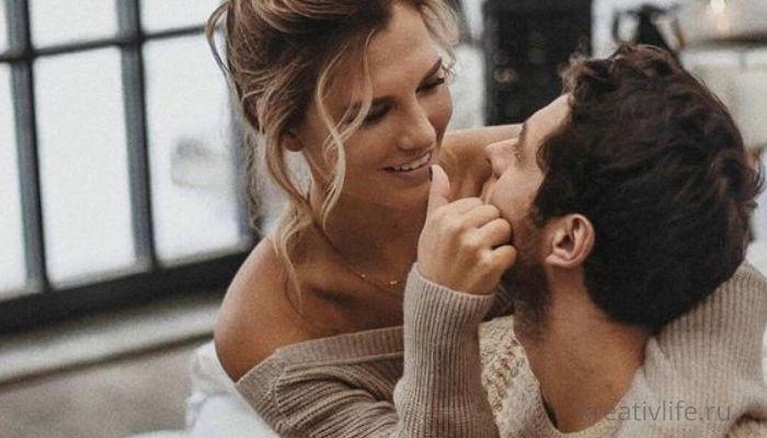 Отношения мужчина и женщина красивая пара, любовь