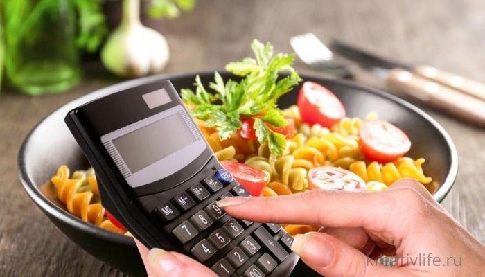 Как похудеть правильно питаясь и считая калории