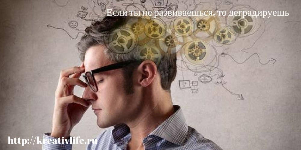 работа мозга, память