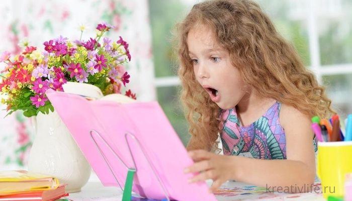 девочка читает книгу и удивляется