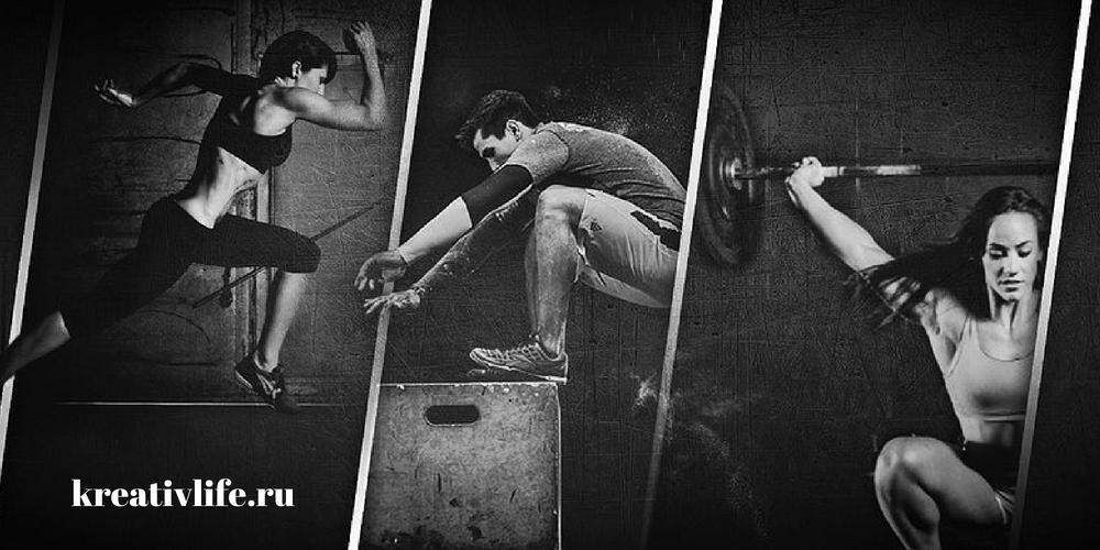 Эффективность Кроссфит CrossFit для похудения
